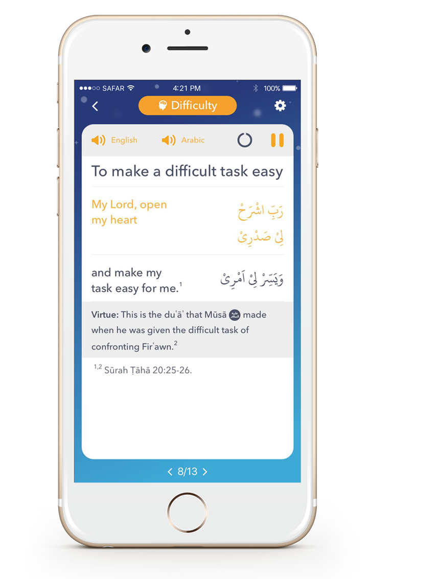 iphone dua app